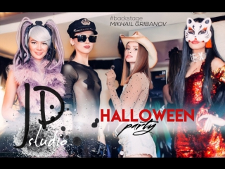 #Backstage JD Fashion HALLOWEEN party