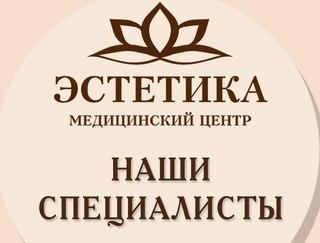 Биоревитализация Заводская улица Чебоксары альтермед фотоэпиляция отзывы
