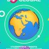 DoGlobal / Работа за границей / Волонтерство ...