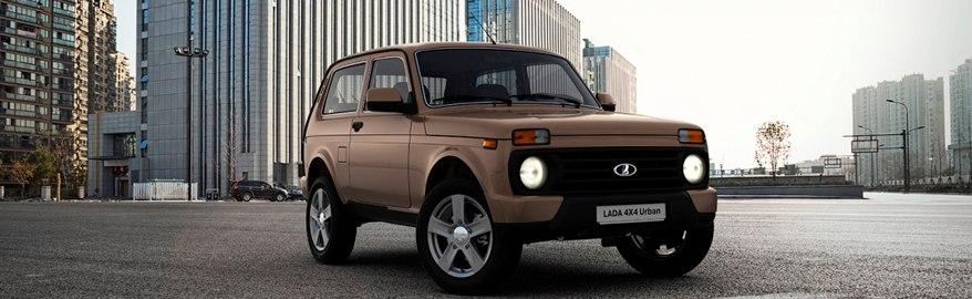 В этом году Lada 4×4 ждет рестайлинг