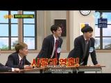 BTOB - Knowing Brothers / Знающие братья | 74 эпизод [29.04.2017] (Рус.саб)