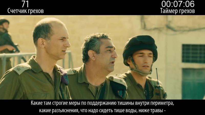 """Все грехи фильма """"Война миров Z"""""""