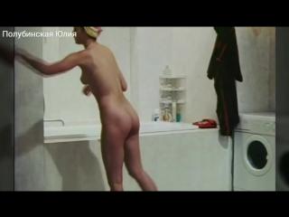 Голые актрисы (Полторак Виктория и т.д.) в секс. сценах / Nudes actresses (Viktoriya Poltorak, etc) in sex scenes