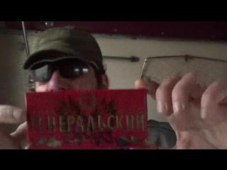 Волк - шоколад генеральский (реклама)