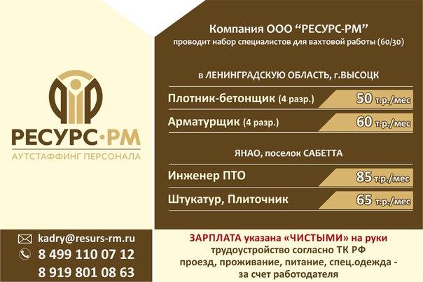 Ооо ресурс официальный сайт компании москва не дешевая раскрутка сайта поисковое продвижение