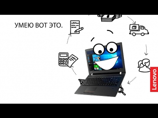 Lenovo IdeaPad V510 - Универсальный помощник!