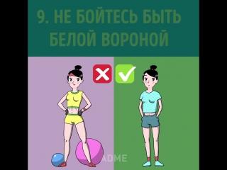 ТОП-8 лайфхаков