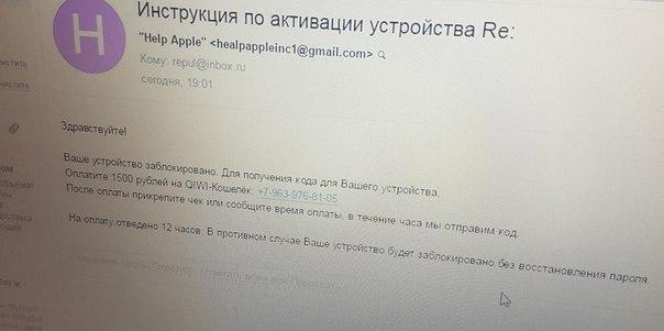 Фото №456239732 со страницы Олеси Петровицкой