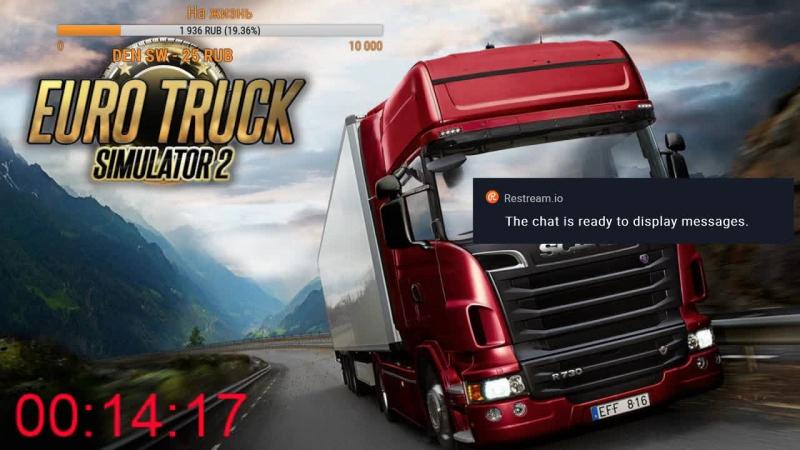 Euro Truck Simulator 2 Карта Московской области