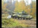 Шведы тестируют Т-80 и Strv-102 (Центурион) летний и осенний тест