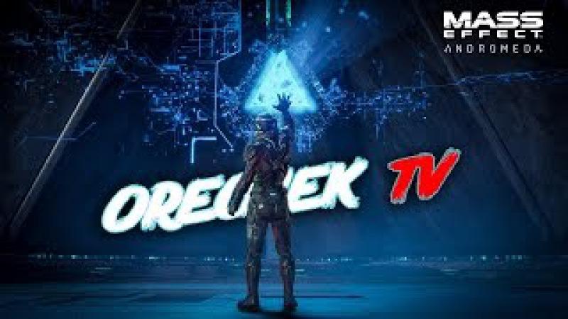 Я лишь работник BioWare (Mass Effect Andromeda)