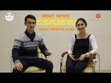 MOST NEWS - Второй выпуск! (Культура Таджикистана, Paintball, турнир