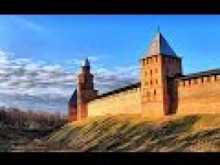 Великий Новгород: достопримечательности города