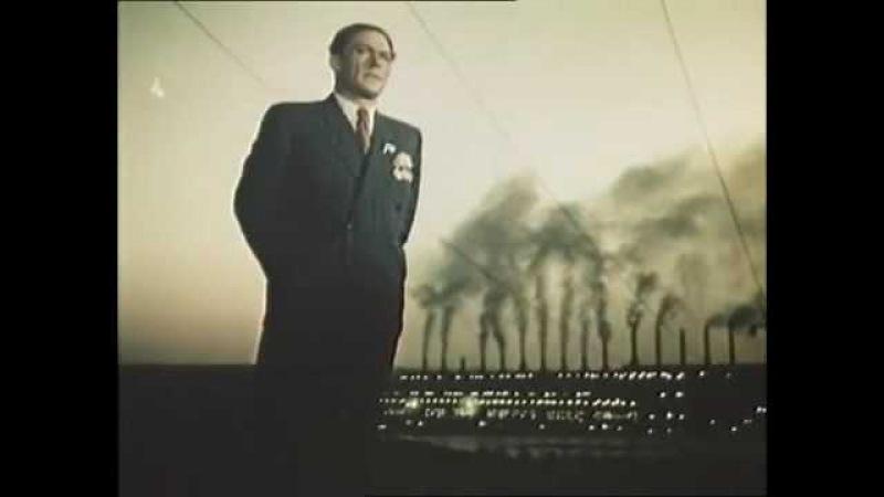 Старая электростанция в г. Зугрэс попала в художественный фильм в 1950 г.