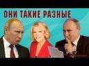 Первый Путин бессвязно говорил, зато второй дал жару 05/06/2017