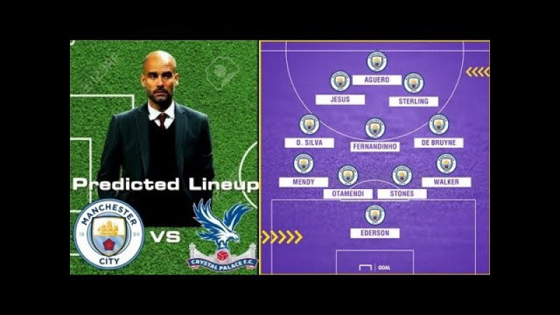 Raheem Sterling to start..! Manchester City Predicted Lineup vs Crystal Palace