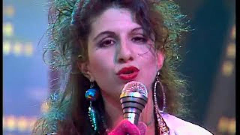 Maria Vidal Body Rock (1984)