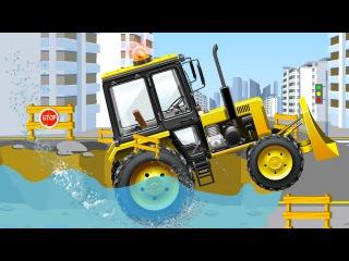 Der Stadt Autos - Der Gelbe Traktor und Freunde - Die große Autos für Kinder - Cartoon für Kinder