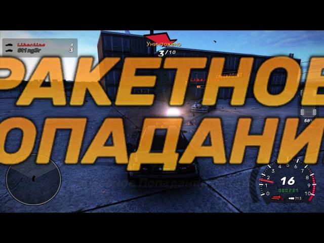 Crashday Deathmatch BMW M3 Test