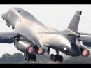 Бомбардировщик США B1 Lancer демонстрирует свою мощь
