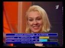 Процесс ОРТ 2001 Брачные контракты