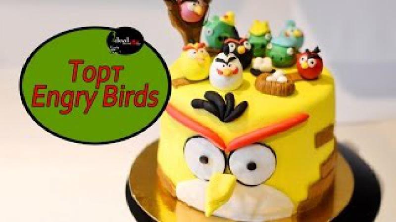 Покрытие торта мастикой! Торт Engry Birds! Легко и просто!