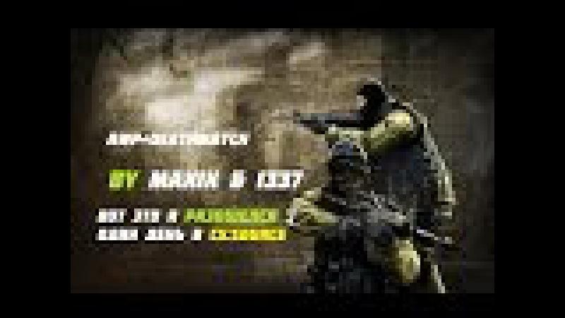 CounterStrike:Source Как-то раз... я зашел в кс :)[AWPDeathMatch]