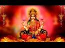 Мантра Лакшми: лучшая мантра для привлечения богатства, денег, удачи, радости. 108 ...