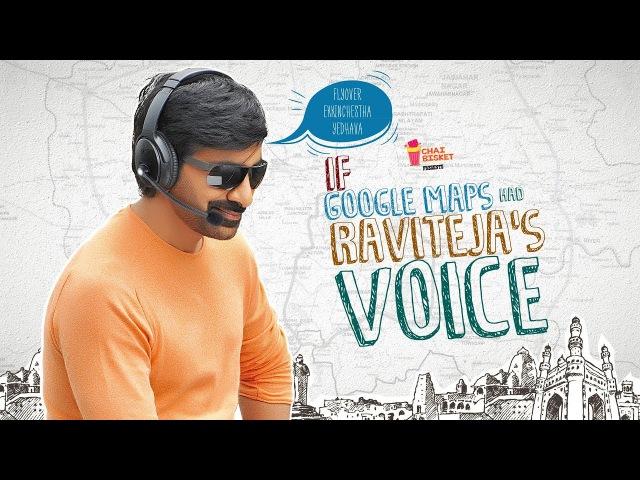 If Google Maps had Raviteja's Voice   Ft. Raviteja   Chai Bisket
