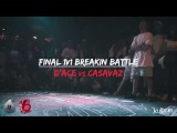 Final D'Ace vs Casavaz 1v1 Bboy Battle Young Crew 6th Anniv 2016 A.P.E Films