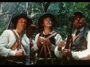 В поисках капитана Гранта 2 серия 1985 фильм