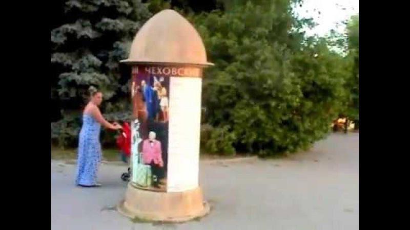 Таганрог Август 2017 Поездка в театр. Часть 1.