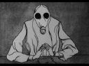 GG Allin - Bite it you scum (Lyric video)