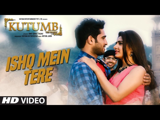 Ishq Mein Tere Song (Video) | Kutumb | Aryan Jaiin | Aloknath, Rajpal Yadav