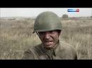 Приказано уничтожить! Операция: Китайская шкатулка - 4 серия