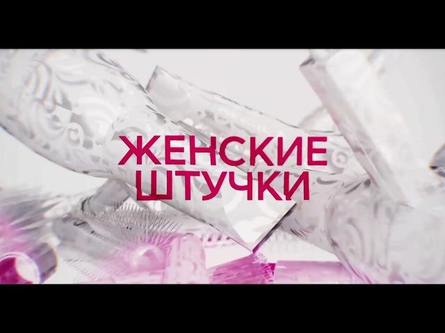 Телеканал «Мама» на фабрике Faberlic: все о туши для ресниц
