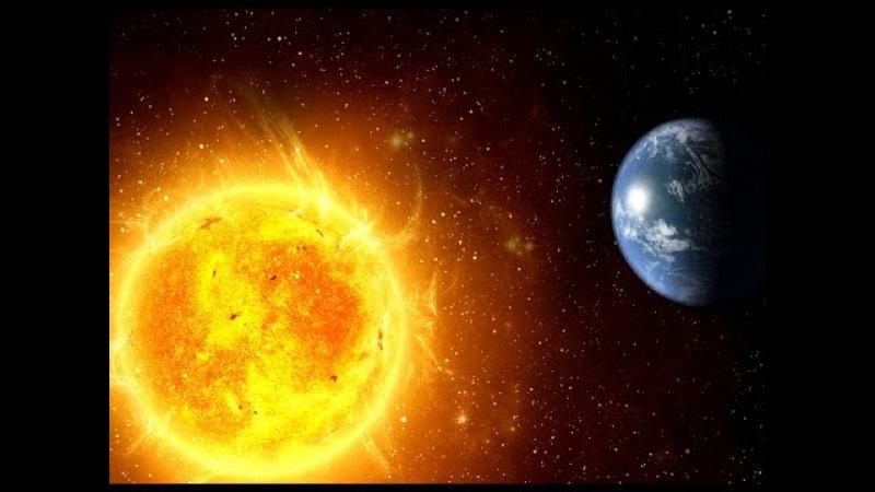 Когда и как умрет Солнце Ярость погибающей звезды. Фильм про космос, Вселенная 26.09.2016