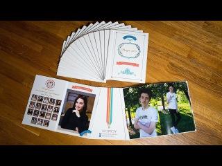 Выпускной фотоальбом для ВУЗов и старших классов