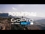 Килиманджаро - 2 день Путь до лагеря Shira. РОЗЫГРЫШ GoPro на моем канале.