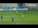 Гол Р. Ротаня   3-й в матче Украина - Косово (3:0)