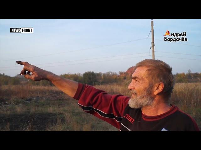 Ситуация ухудшается, но они скоро уйдут - житель ДНР