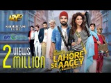 Lahore Se Aagey 2016 | Saba Qamar | Yasir Hussain | Pakistani Full HD Movie