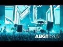 Seven Lions Jason Ross ABGT250 Live at The Gorge Amphitheatre Washington State Full 4K HD Set