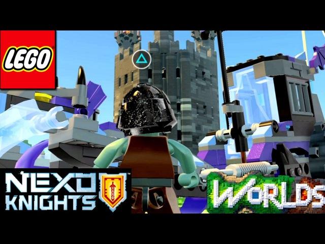 Лего Нексо Найтс в LEGO Worlds прохождение часть 3