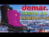 Женские зимние термоботинки Demar Swen-M C,D. Видео обзор от STEPIKO.COM