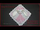 How to Crochet Mini Square Bunny Lovey