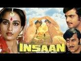 Insaan | Hindi Action-Drama Movie | Jeetendra | Vinod Khanna | Reena Roy