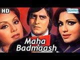 Maha Badmaash {HD} - Vinod Khanna - Neetu Singh - Raza Murad - Imtiaz - Bindu - Hindi Full Movie