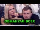 Дом 2 Свежие Новости 13 января 13.01.2017 Эфир (18.01.2017)