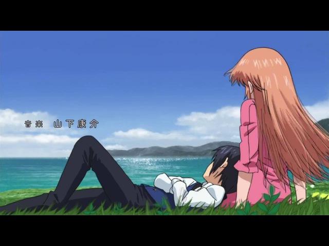Топ 7 лучших пар из аниме (1 часть)
